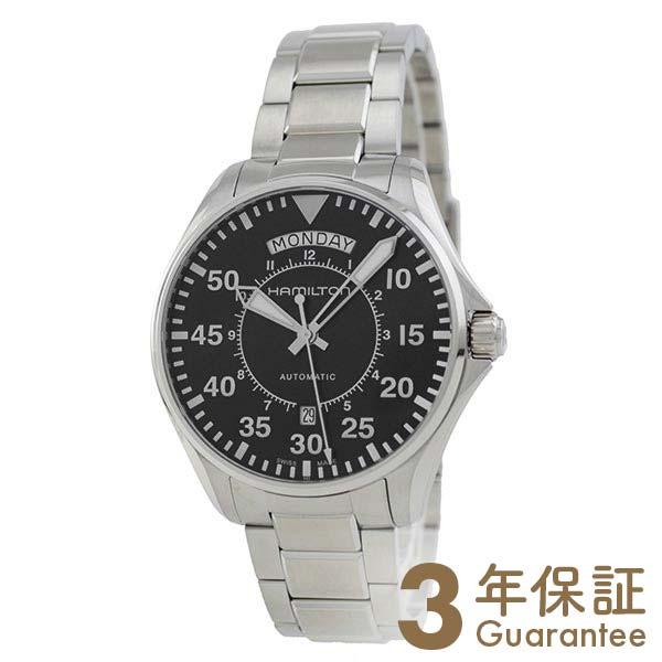 HAMILTON [海外輸入品] ハミルトン カーキ パイロットオート H64615135 メンズ 腕時計 時計