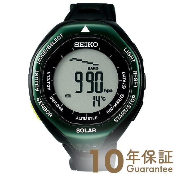 セイコー プロスペックス PROSPEX ソーラー 10気圧防水 ブラック×グリーン SBEB005 [正規品] メンズ 腕時計 時計【あす楽】