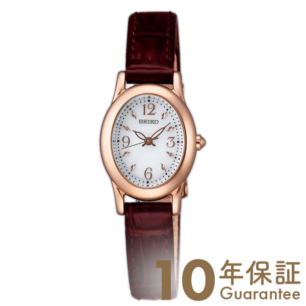 セイコーセレクション SEIKOSELECTION ソーラー 10気圧防水 SWFA148 [正規品] レディース 腕時計 時計