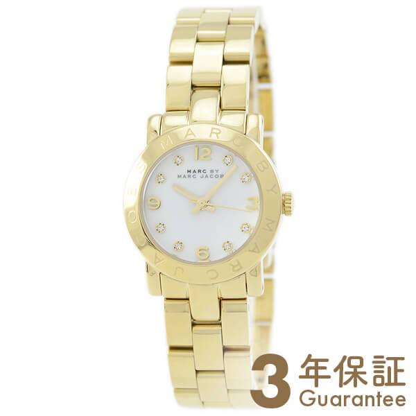 【ポイント最大23倍!1/16 1:59まで】MARCBYMARCJACOBS [海外輸入品] マークバイマークジェイコブス MBM3057 レディース 腕時計 時計