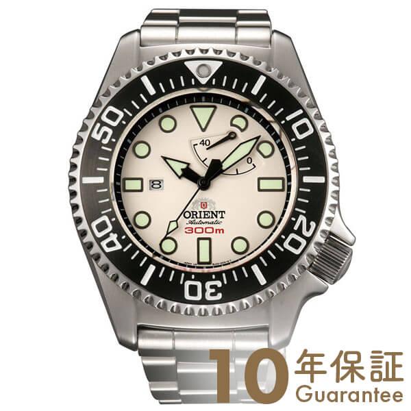 【6000円割引クーポン】オリエントスター ORIENT ワールドステージ コレクション 自動巻き (手巻付き) 300m飽和潜水用ダイバー WV0121EL [正規品] メンズ 腕時計 時計【36回金利0%】(予約受付中)
