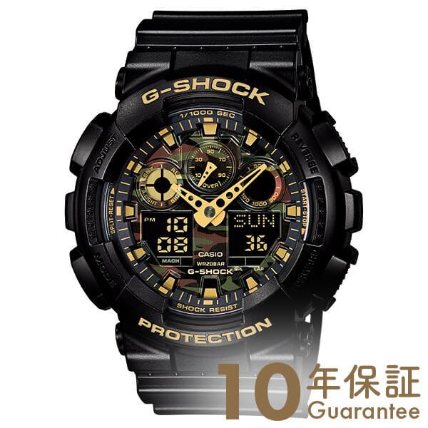 カシオ Gショック G-SHOCK Gショック GA-100CF-1A9JF [正規品] メンズ 腕時計 時計(予約受付中)