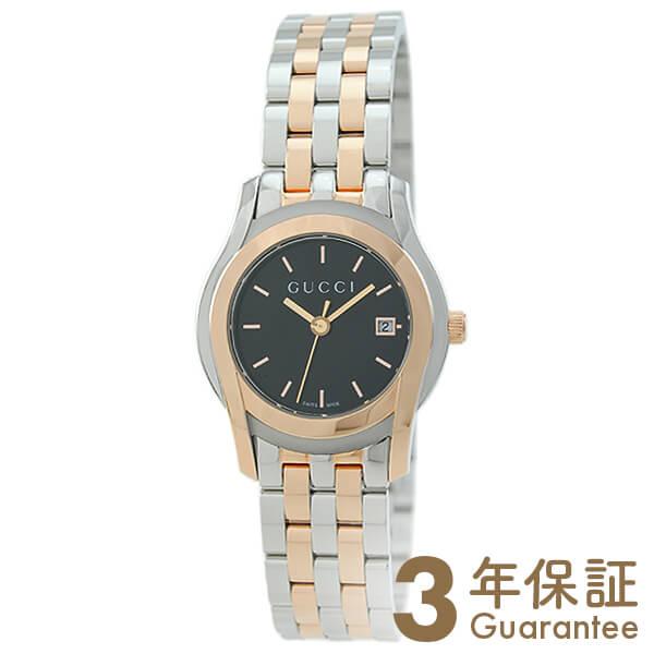 GUCCI グッチ YA055537 [輸入品] レディース 腕時計 時計
