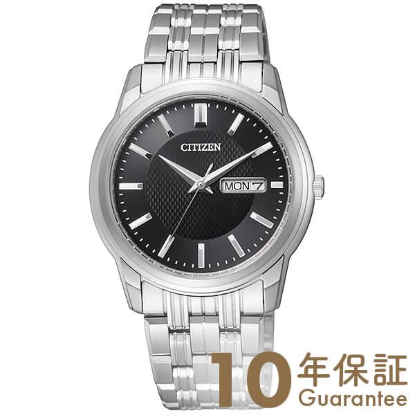 シチズンコレクション CITIZENCOLLECTION ソーラー BM9000-52E [正規品] メンズ 腕時計 時計