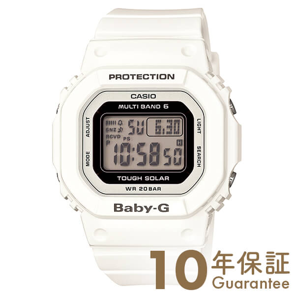 10年長期保証 G-SHOCK同時購入でペアBOXプレゼント 結婚祝い 28日まで店内最大ポイント38倍 カシオ ベビーG BABY-G タイムセール トリッパー 時計 レディース 正規品 BGD-5000-7JF 腕時計 ソーラー電波