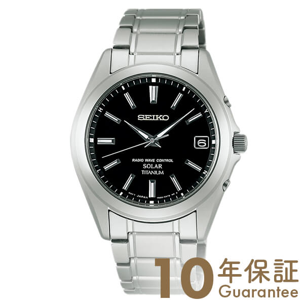 セイコーセレクション SEIKOSELECTION ソーラー電波 10気圧防水 SBTM217 [正規品] メンズ 腕時計 時計【24回金利0%】