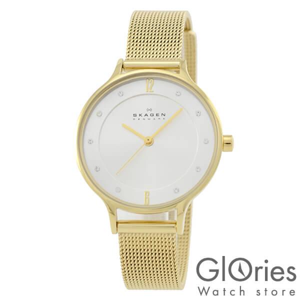 【29日は店内最大ポイント39倍!】 SKAGEN [海外輸入品] スカーゲン SKW2150 レディース 腕時計 時計