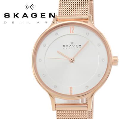 【29日は店内最大ポイント39倍!】 SKAGEN [海外輸入品] スカーゲン SKW2151 レディース 腕時計 時計【あす楽】