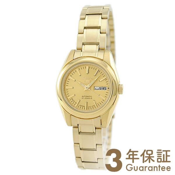 【最大3万円引クーポン 4月1日(月) 0:00~4月2日(火) 9:59】SEIKO5 [海外輸入品] セイコー5 逆輸入モデル 機械式(自動巻き) SYMK20J1 レディース 腕時計 時計