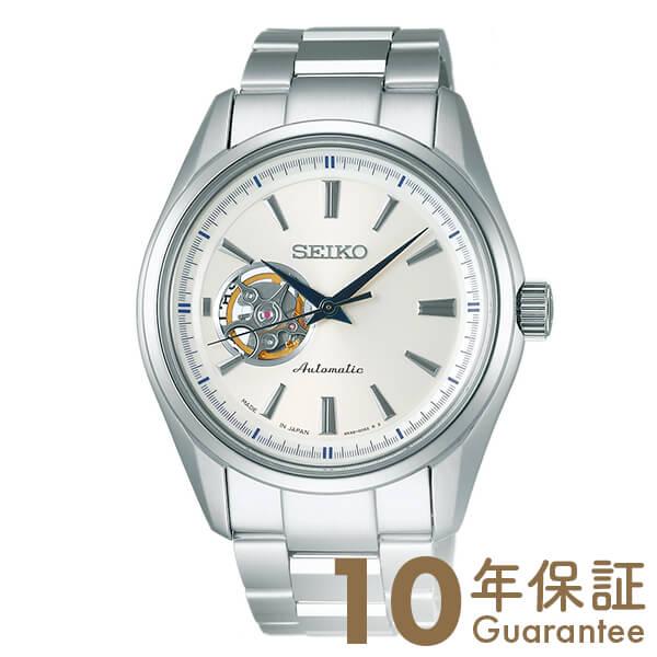 セイコー プレザージュ PRESAGE 10気圧防水 機械式(自動巻き) SARY051 [正規品] メンズ 腕時計 時計【24回金利0%】