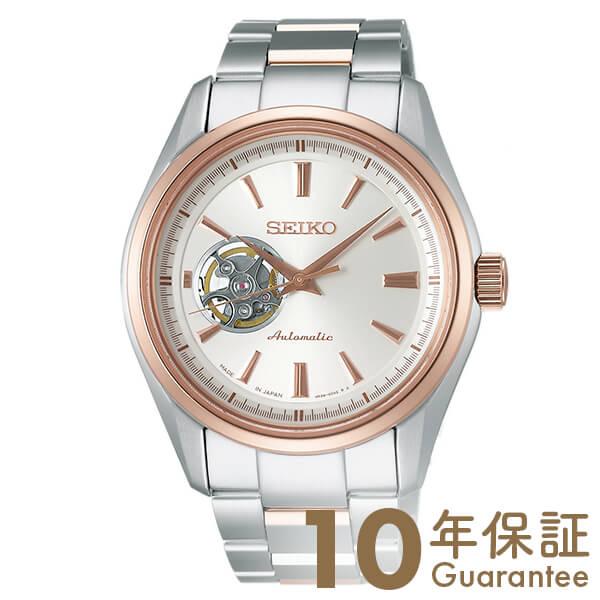【29日は店内最大ポイント39倍!】 セイコー プレザージュ PRESAGE 10気圧防水 機械式(自動巻き) SARY052 [正規品] メンズ 腕時計 時計【24回金利0%】