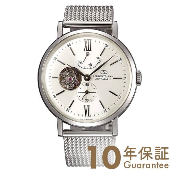 【4000円割引クーポン】オリエントスター ORIENTSTAR オリエントスター モダン クラシック セミスケルトン 機械式 自動巻き (手巻き付き) WZ0161DK メンズ 腕時計 時計【24回金利0%】