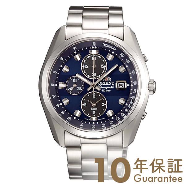 【300円割引クーポン】オリエント ORIENT NEO70's ネオセブンティーズ ホライズン ソーラー クロノグラフ WV0011TY [正規品] メンズ 腕時計 時計