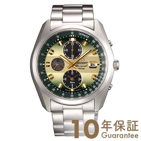【300円割引クーポン】オリエント ORIENT NEO70's ネオセブンティーズ ホライズン ソーラー クロノグラフ WV0021TY [正規品] メンズ 腕時計 時計
