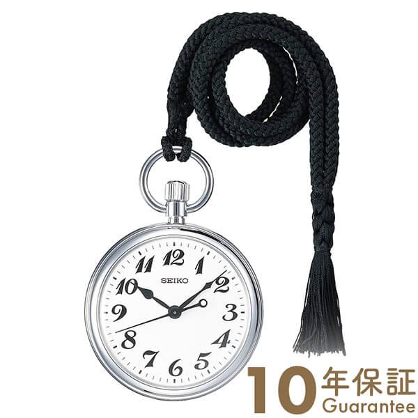 【2000円割引クーポン 4月9日 20:00~4月16日 01:59 & ポイント最大45倍】セイコー SEIKO 鉄道時計 SVBR003 [正規品] メンズ 腕時計 時計
