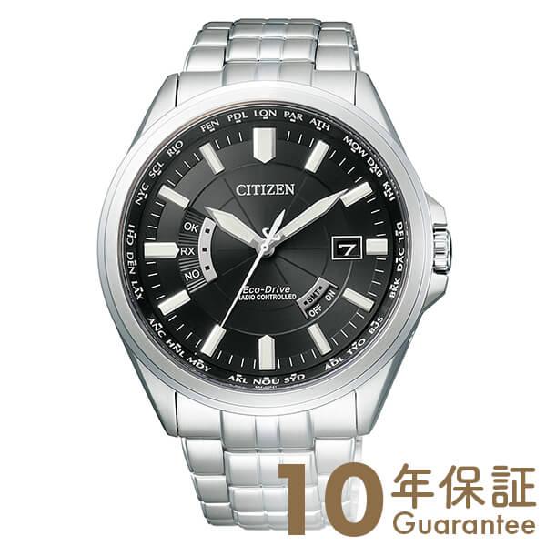 シチズンコレクション CITIZENCOLLECTION ソーラー電波 CB0011-69E [正規品] メンズ 腕時計 時計【24回金利0%】
