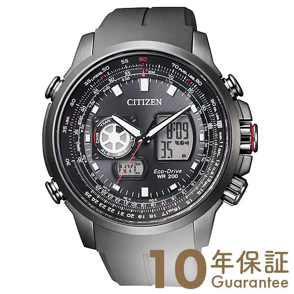 【エントリーでポイントアップ!11日1:59まで!】 シチズン プロマスター PROMASTER クロノグラフ パイロット ソーラー JZ1066-02E [正規品] メンズ 腕時計 時計【24回金利0%】