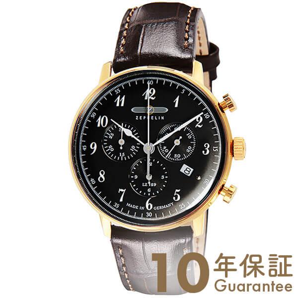 ZEPPELIN ツェッペリン ヒンデンブルク ブラック クロノグラフ デイト 70842 [正規品] メンズ 腕時計 時計【あす楽】
