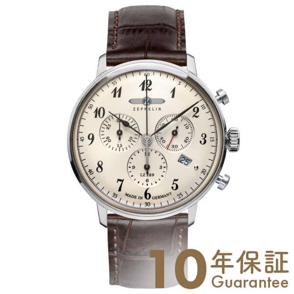 ZEPPELIN ツェッペリン  70864 [正規品] メンズ 腕時計 時計【あす楽】