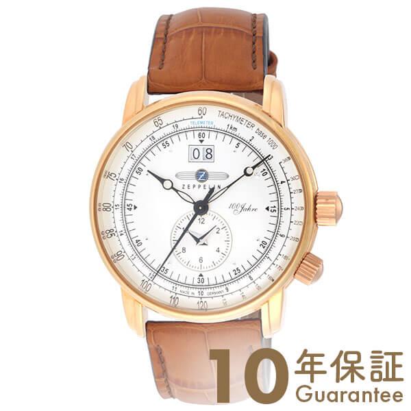 ZEPPELIN ツェッペリン 100周年記念モデル シルバー GMT機能 76405 [正規品] メンズ 腕時計 時計【あす楽】