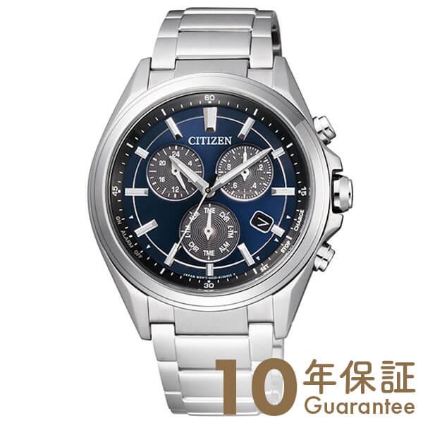 シチズン アテッサ ATTESA エコドライブ ソーラー BL5530-57L [正規品] メンズ 腕時計 時計【24回金利0%】