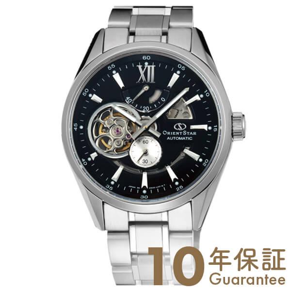 【4500円割引クーポン】オリエントスター ORIENT オリエントスター モダンスケルトン WZ0181DK [正規品] メンズ 腕時計 時計【24回金利0%】