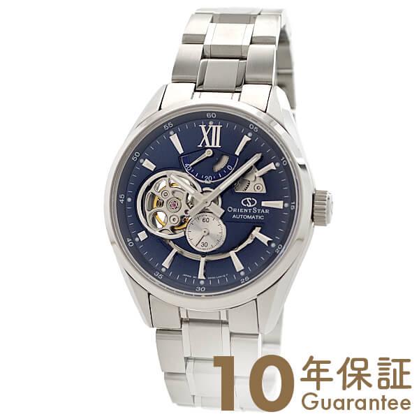 【4500円割引クーポン】オリエントスター ORIENT オリエントスター モダンスケルトン WZ0191DK [正規品] メンズ 腕時計 時計【24回金利0%】
