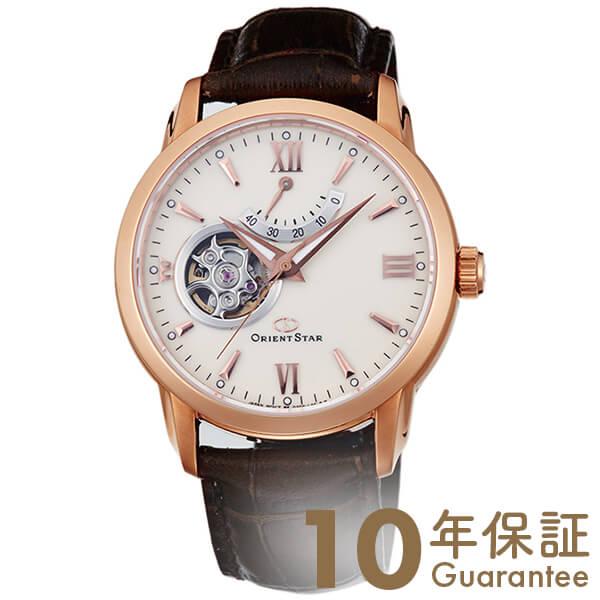 【エントリーでポイントアップ!11日1:59まで!】 オリエントスター ORIENT オリエントスター セミスケルトン 機械式 自動巻き (手巻き付き) アイボリー WZ0211DA [正規品] メンズ 腕時計 時計【24回金利0%】