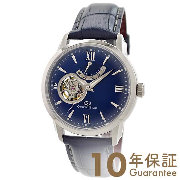 【4000円割引クーポン】オリエントスター ORIENT オリエントスター セミスケルトン 機械式 自動巻き (手巻き付き) ミッドナイトブルー WZ0231DA [正規品] メンズ 腕時計 時計【24回金利0%】