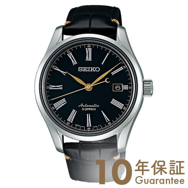 セイコー プレザージュ PRESAGE 10気圧防水 機械式(自動巻き) SARX029 [正規品] メンズ 腕時計 時計【36回金利0%】