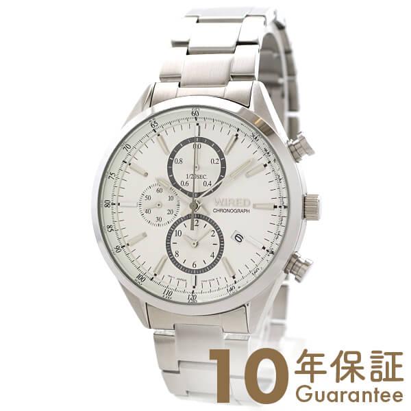 セイコー ワイアード WIRED ニュースタンダード 10気圧防水 AGAV108 [正規品] メンズ 腕時計 時計【あす楽】
