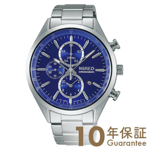 セイコー ワイアード WIRED ニュースタンダード 10気圧防水 AGAV110 [正規品] メンズ 腕時計 時計