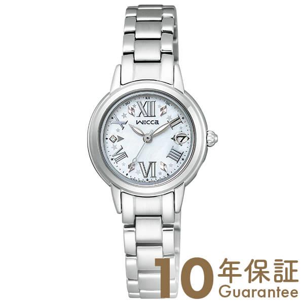 シチズン ウィッカ wicca ソーラー電波 KL0-014-97 [正規品] レディース 腕時計 時計