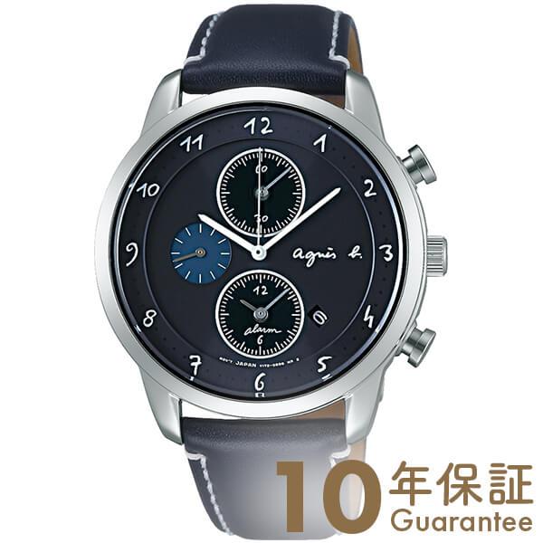 アニエスベー agnesb マルチェロ クロノグラフ ソーラー FBRD972 [正規品] メンズ 腕時計 時計【24回金利0%】