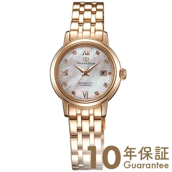 【2500円割引クーポン】オリエントスター ORIENT ORIENT STAR オリエントスター 白蝶貝(ホワイト) WZ0451NR [正規品] レディース 腕時計 時計【24回金利0%】