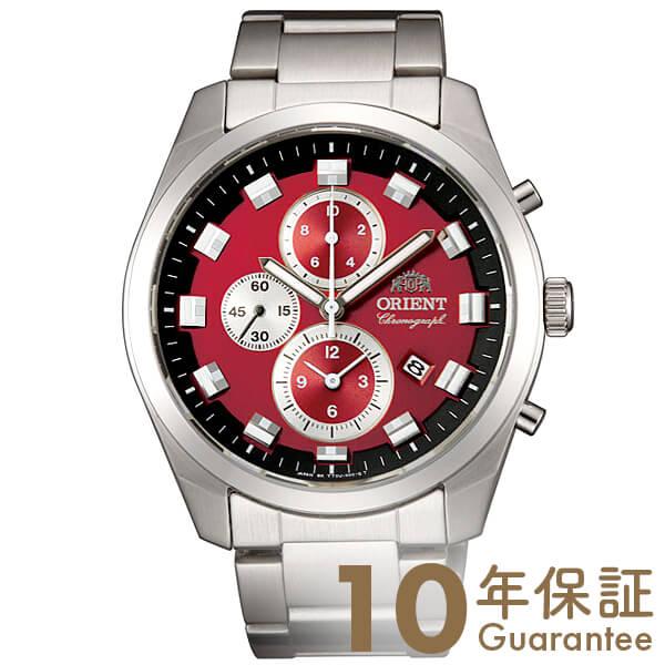 【1000円割引クーポン】オリエント ORIENT Neo70's ネオセブンティーズ ビッグケース WV0481TT [正規品] メンズ 腕時計 時計