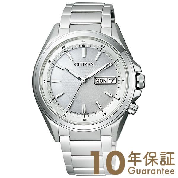 シチズン アテッサ ATTESA エコドライブ ソーラー電波 AT6040-58A [正規品] メンズ 腕時計 時計【24回金利0%】