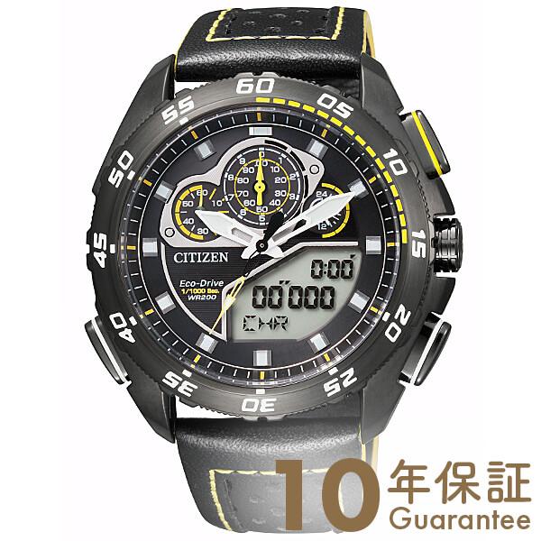 シチズン プロマスター PROMASTER JW0127-04E [正規品] メンズ 腕時計 時計【24回金利0%】