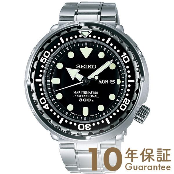 セイコー プロスペックス PROSPEX マリーンマスタープロフェッショナル ダイバーズ 300m飽和潜水用防水 SBBN031 [正規品] メンズ 腕時計 時計【36回金利0%】【あす楽】