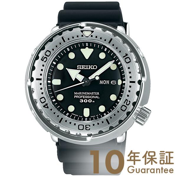 セイコー プロスペックス PROSPEX マリーンマスタープロフェッショナル ダイバーズ 300m飽和潜水用防水 SBBN033 [正規品] メンズ 腕時計 時計【36回金利0%】