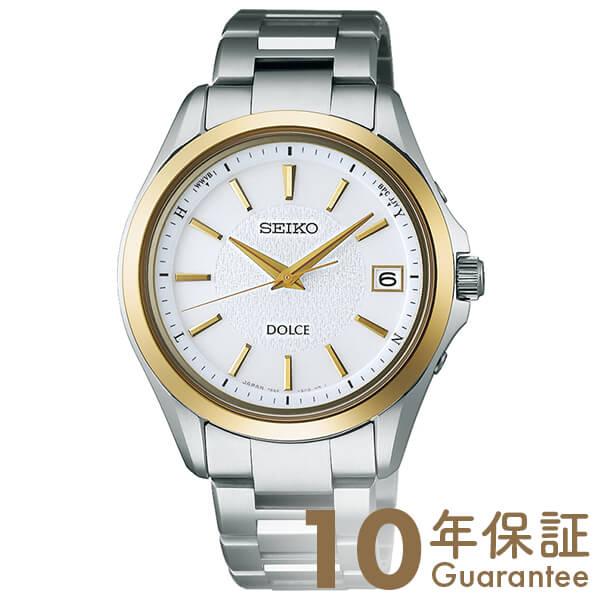 セイコー ドルチェ&エクセリーヌ DOLCE&EXCELINE ソーラー電波 10気圧防水 SADZ178 [正規品] メンズ 腕時計 時計【36回金利0%】