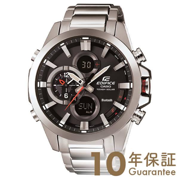カシオ エディフィス EDIFICE ソーラー ECB-500D-1AJF [正規品] メンズ 腕時計 時計【24回金利0%】(予約受付中)(予約受付中)