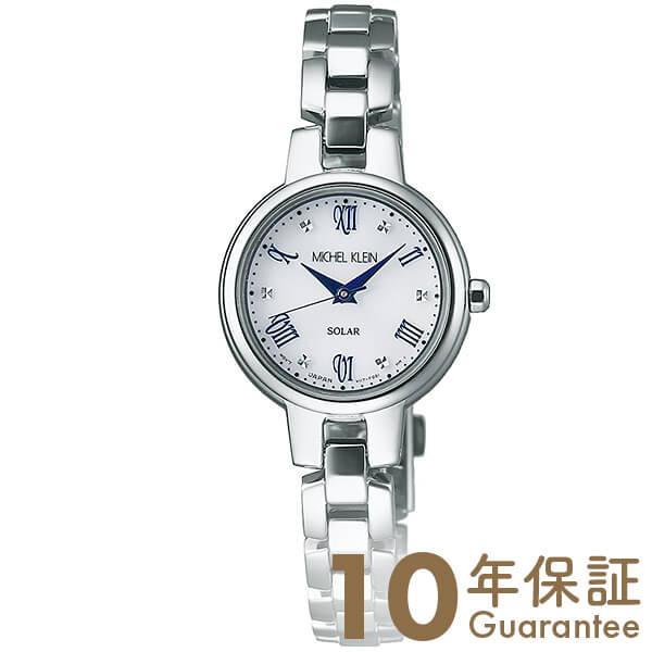 ミッシェルクラン MICHELKLEIN クオーツ ソーラー ハードレックス 日常生活用防水 AVCD025 [正規品] レディース 腕時計 時計