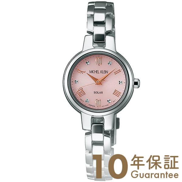 ミッシェルクラン MICHELKLEIN クオーツ ソーラー ハードレックス 日常生活用防水 AVCD026 [正規品] レディース 腕時計 時計
