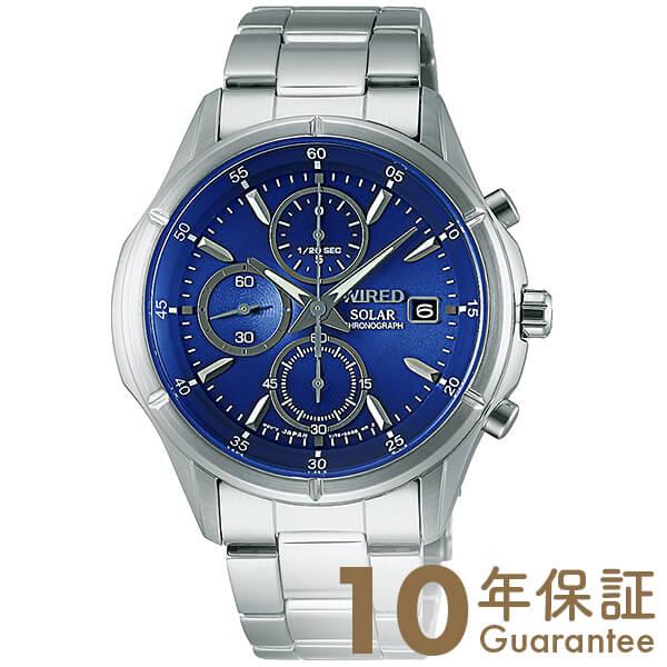 セイコー ワイアード WIRED ソーラー 10気圧防水 AGAD058 [正規品] メンズ 腕時計 時計