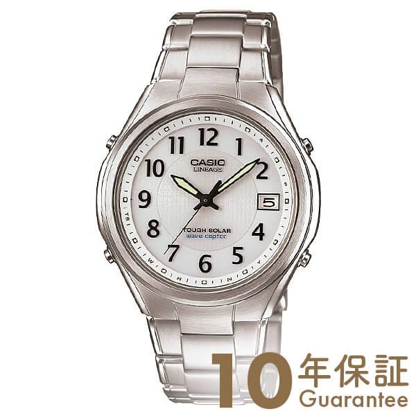 【29日は店内最大ポイント39倍!】 カシオ リニエージ LINEAGE ソーラー電波 LIW-120DEJ-7A2JF [正規品] メンズ 腕時計 時計