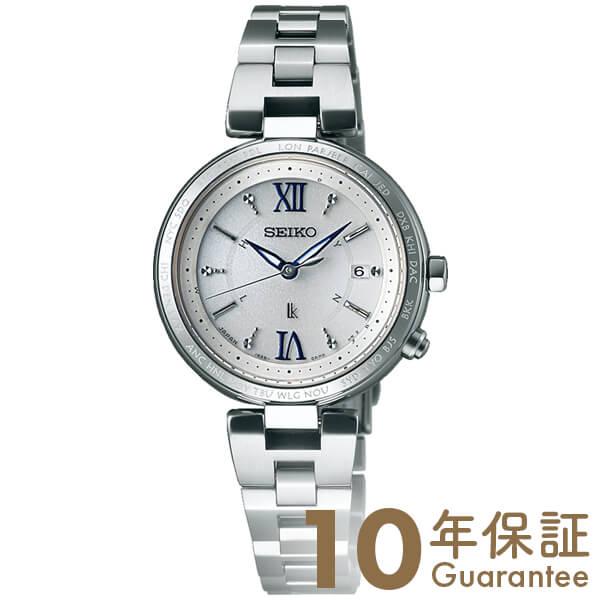 セイコー ルキア LUKIA ソーラー電波 10気圧防水 SSQV013 [正規品] レディース 腕時計 時計【24回金利0%】