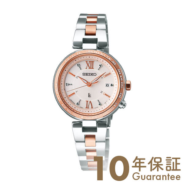 セイコー ルキア LUKIA ソーラー電波 10気圧防水 SSQV014 [正規品] レディース 腕時計 時計【24回金利0%】【あす楽】
