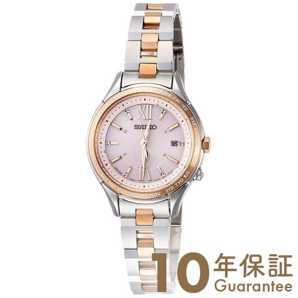 セイコー ルキア LUKIA ラッキーパスポート ソーラー電波 10気圧防水 SSVV012 [正規品] レディース 腕時計 時計【24回金利0%】
