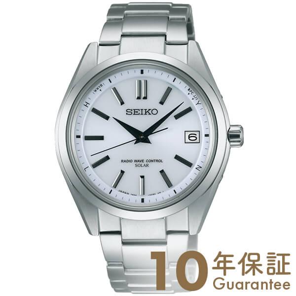 SEIKO Brights BRIGHTZ solar electric wave 10 standard atmosphere  waterproofing white X silver SAGZ079 [regular article] men watch clock